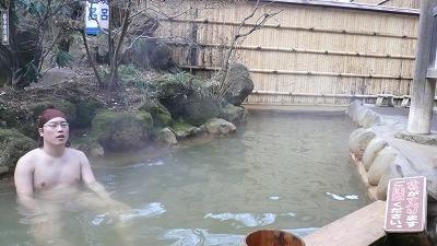 20080121 伊香保温泉 露天風呂2