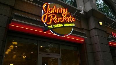 20080514 JohnnyRocket