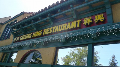 20080515 Chinese