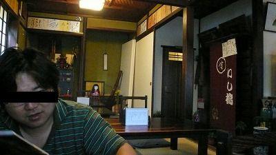 20080524 石橋うなぎ店 店内