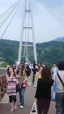 20080713 九重夢大吊橋
