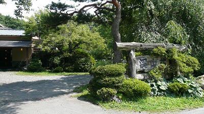 20080724 渓山荘