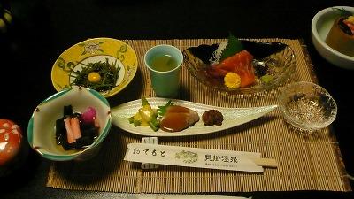 20080724 貝掛温泉 夕食