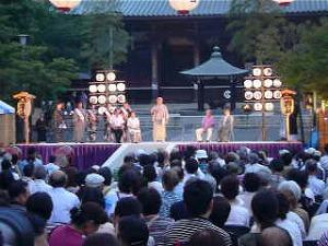 20080726 遊行寺