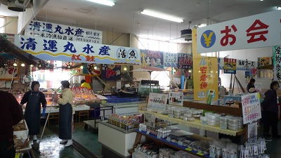 090111 男鹿海鮮市場