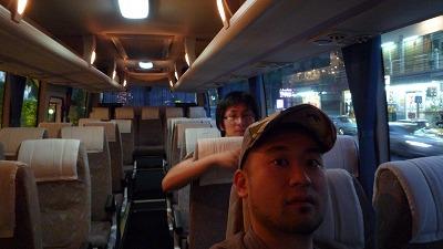 090208 バス