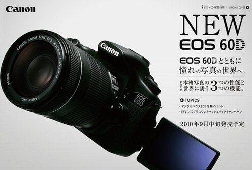 EOS 60D