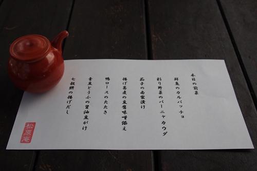 20130316_123820.JPG