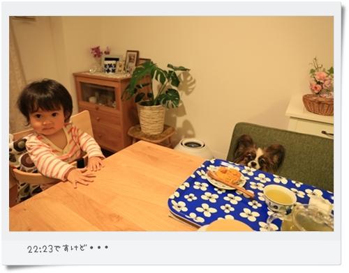 20141101_222300.JPG
