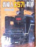 貴婦人2007.6.26