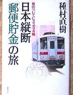 郵便2007.6.26