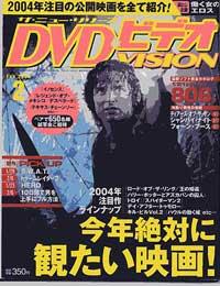 DVD2007.7.9