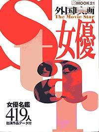 女優2007.7.9