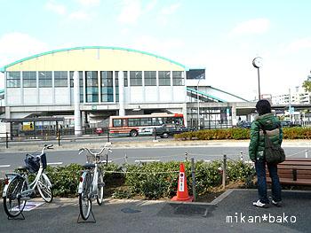 東京・千葉旅行