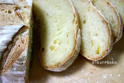 柚子茶入りパン