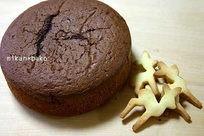 鹿おとことケーキ
