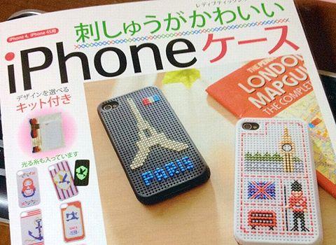 刺しゅうで作れるiPhoneケース
