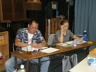 2009年八月の蒼い空稽古風景冨田恵子.坂西良太 001.jpg