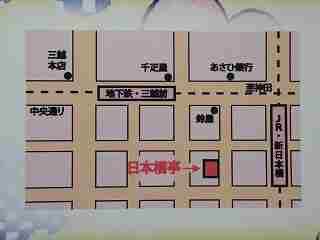 鈴鹿景子地図