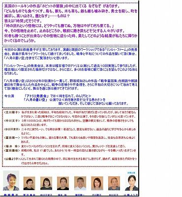 鈴鹿vol12裏面.jpg