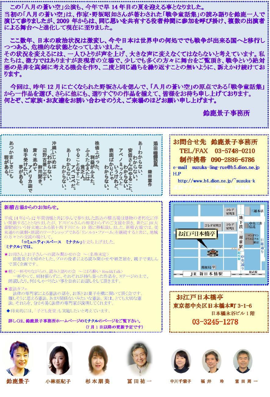 鈴鹿景子の画像 p1_31