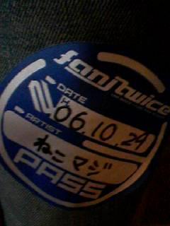 20061030_249746.jpg