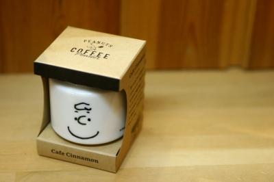 IMG_4484スヌーピーコーヒー.jpg