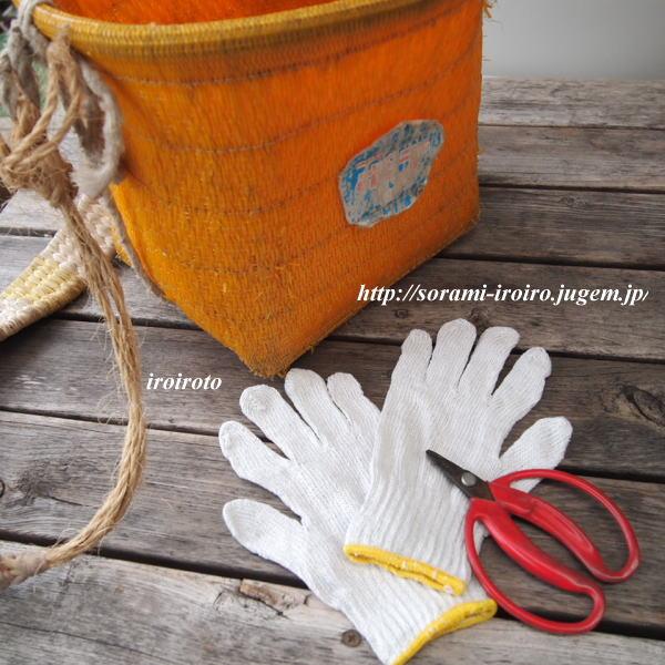 蜜柑採りの道具