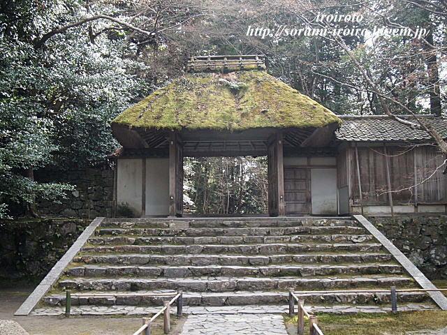 法然院の山門