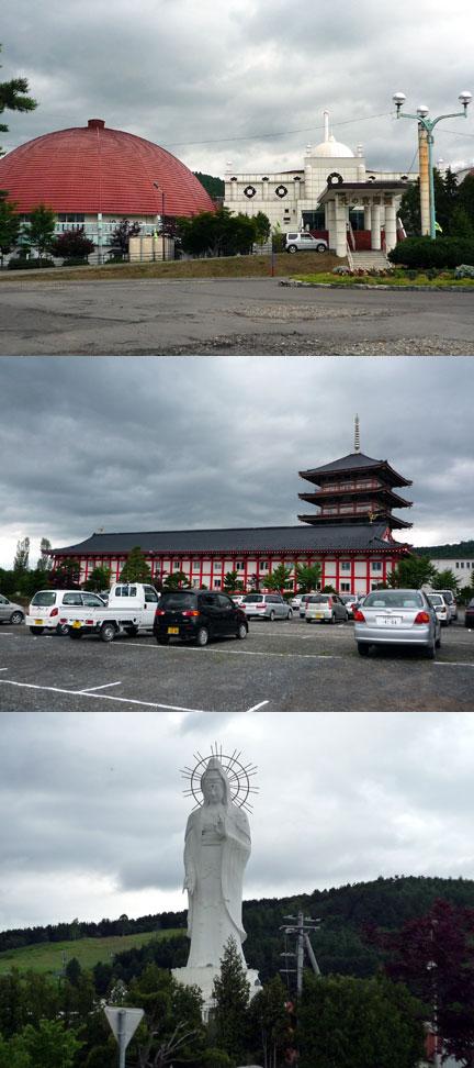 北の京 芦別
