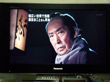 藤田まことの画像 p1_19
