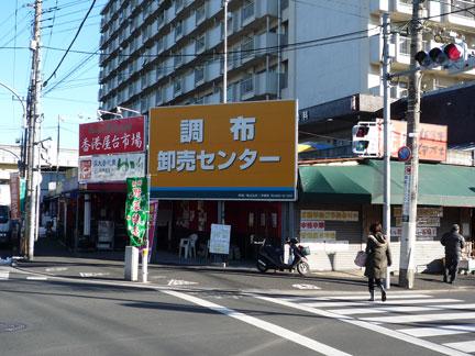 P1080471.jpg
