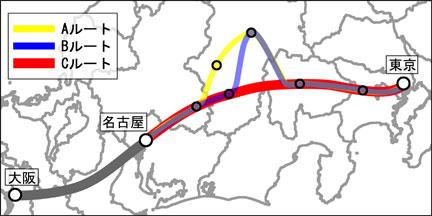 リニア中央新幹線の中間駅を作り...