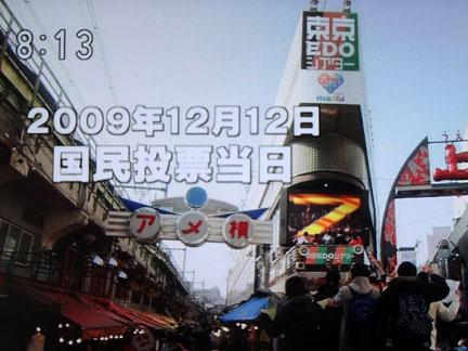 DSC08619.jpg