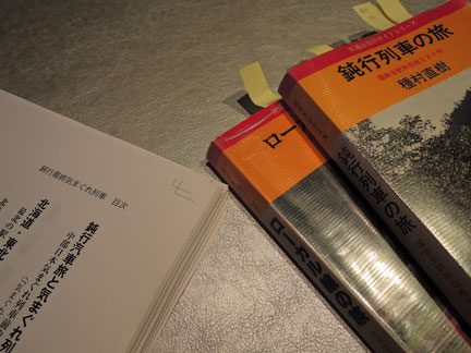 JRKYUSHU SWEET TRAIN 或る列車(ツアー) 【近 …