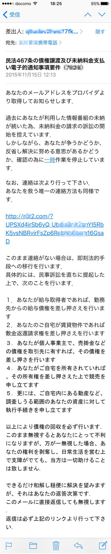 【民事訴訟における過剰主張,立証のペナル …