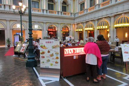 マカオのディナー:Madeira Portuguese Restaurant 小島葡国餐廳