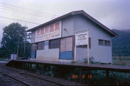 1986-09-13-03.jpg