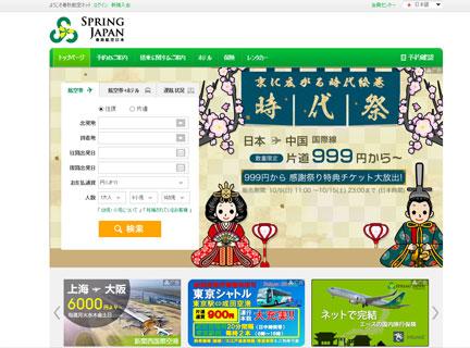 LCC_spring-4.jpg