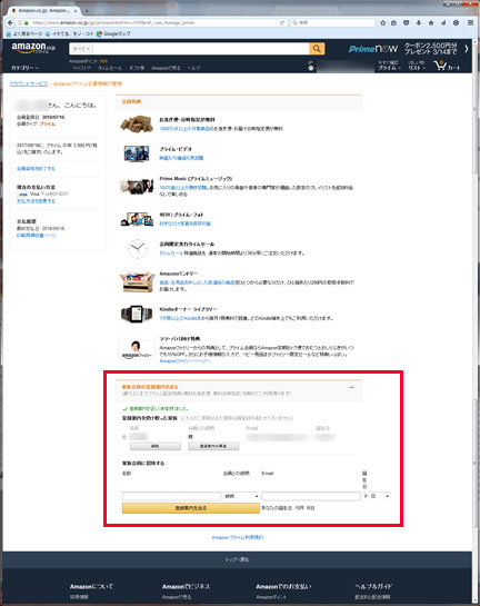 AmazonPrime-1.jpg