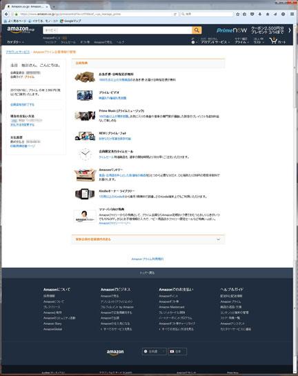 AmazonPrime-2.jpg