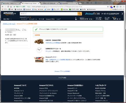 AmazonPrime-4.jpg