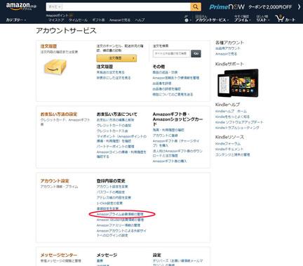 AmazonPrime-5.jpg