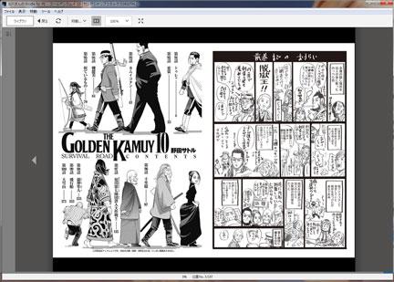 golden-2.jpg
