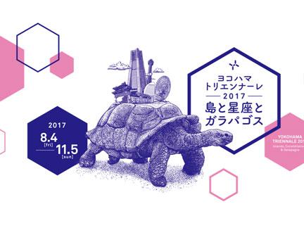 yokohamatri-1.jpg