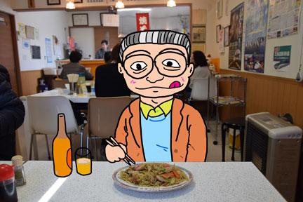 0駅前飯店急行tane.jpg