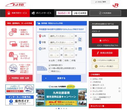 JRQ-5.jpg