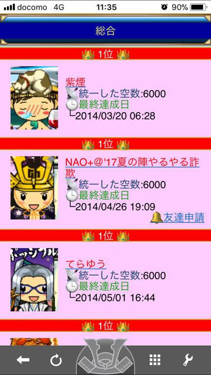 IMG-13702.JPG.jpg