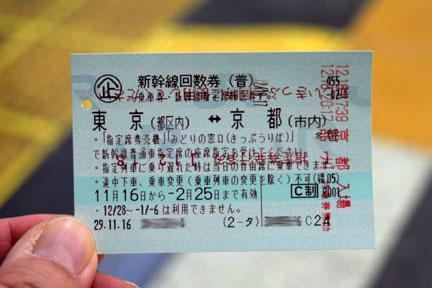 DSC_4819.jpg