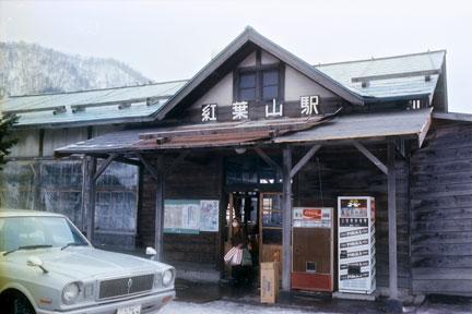 1980-03-04.jpg